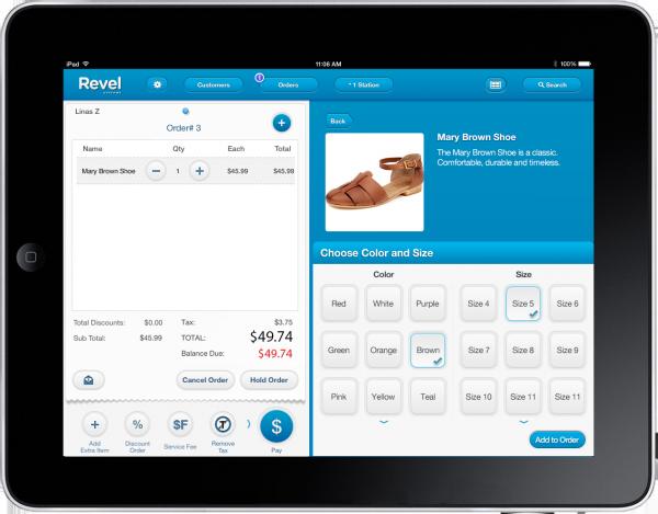 Revel POS Matrix Inventory Screen